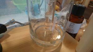 柚子蒸留 精油