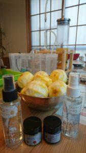 柚子 精油 蒸留 ハンドクリーム お掃除スプレー